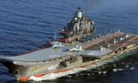 俄军费预算大缩水 唯一航母8亿美元升级费用或砍半