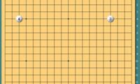 人机大战第二局柯洁执白 AlphaGo第二手下三三