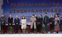 """平阳埭头文化礼堂举行""""六百结对""""仪式-人文频道-浙江在线"""
