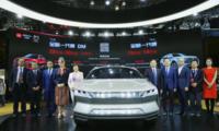 比亚迪北京车展:秦Pro首发 新一代唐开启预售