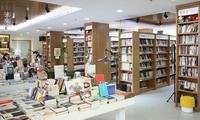"""天太冷避寒活动首选 去官方版""""最北京书店""""看看吧"""