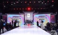 """第五届海阳国?#26102;?#32455;艺术节暨""""海阳毛衫杯""""中国针织服饰创意设计邀请赛启动"""