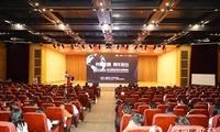 青年责任与发展峰会举办 学者共话新时代青年担当