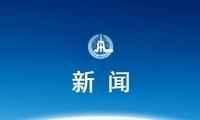 香港举行抗战胜利74周年纪念仪式