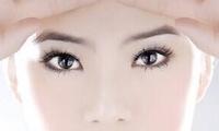 术后提示:眼周手术如何预防瘢痕生成?