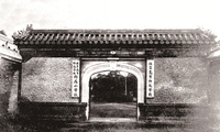 京师百年弘教化,粤海千里再扬帆