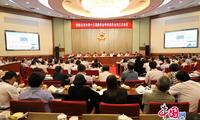 北京科技创新中心怎么建?北京政协常委会议为高科技人才鼓呼
