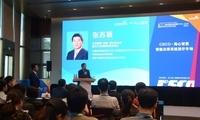 """浙江推出自主产权的肿瘤诊疗界""""AlphaGo"""" 它是医生好助手吗"""