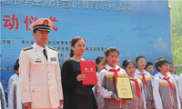 北京举办学生海洋意识教育系列活动