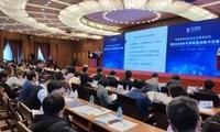 首届服务经济与公共政策论坛在北京举行