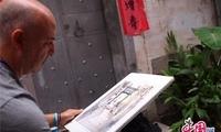 马西米利亚诺:在徽州古街画水彩 获得感动内心的温暖