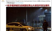 美国驻黑山使馆被扔手榴弹 除投弹者外无人伤亡