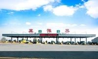 交通部推动取消高速省界收费站 用ETC等替人工收费