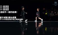 中日韩等10国同时启动!2018最强赛事—AT-STAR澳门永利皇宫官网少儿星模大赛