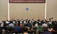 宁夏固原争创建国家公共文化服务体系示范区