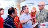湖南隆回县委书记王永红:为扶贫产业代言