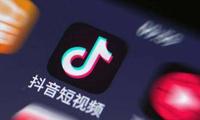 国资委官微入驻抖音 短视频平台走向百花齐放