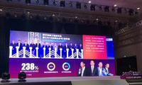 年货节激战,苏宁净肺工程上榜中国家电行业大事件