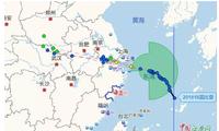 """台风""""温比亚""""携风雨而来 明日赣北有大到暴雨"""