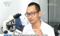 巴新:中国抗疟团队 守护巴新人健康