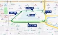 国庆活动第二次演练的交通管制13日23时开始