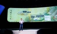 蚂蚁金服 ATEC 大会的杭州首秀:出海、落地、开放和无处不在的暖科技