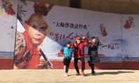 六小龄童现身古都济南 传递奥运精神传播西游文化