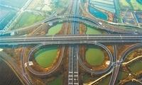 泰州聚力打造四个名城 当好江苏发展中部支点