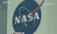 美宇航局:正就嫦娥四号任务与中方展开合作