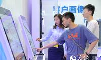 重庆农商行:以金融科技创新推动全行实现高质量发展
