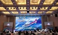 这是未来国产大飞机?第三届航空创新创业大赛创新组复赛9月揭幕