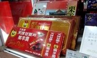 缤纷美食诱惑 天津旅游商品创新创意设计大赛巡展再开