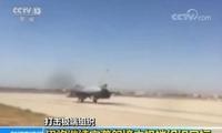 伊拉克继续空袭叙境内极端组织目标:保证边境安全