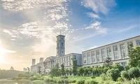 贵州贫困学子,10个免费就读宁波诺丁汉大学名额等你来!