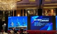 """""""楚才回家""""北京站活动举行:对接一线城市人才和资本"""