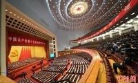 华媒聚焦十九大:中国开启新时代 将成世界稳定之锚