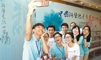 香港青年首入中科院实习