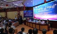 基础教育科研管理机制创新论坛举行