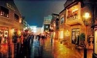 一手打造上海新天地 10万起家到百亿上市企业!他说管理亦咏春