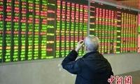 外资单日净流出超百亿 沪指跌近2%