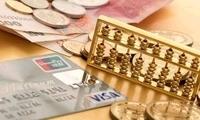 """不一般的""""开门红"""":信贷、社融双刷历史新高"""