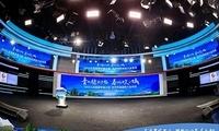 辽宁庄河市旅游宣介会在京举行
