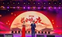 陕历博举办长安明月夜博物馆之夜公益活动