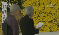 """日本天皇连续四年提及""""深刻反省"""" 安倍未提加害责任"""