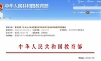 热烈祝贺河北外国语学院又新增6个本科专业,2018年招生