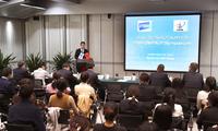 中芬知识产权研讨会在京举办