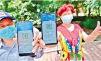 武汉全民核酸检测进入尾声 10天查出189例无症状者