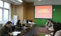 人文与旅游学院召开2018年寒假社会实践动员会