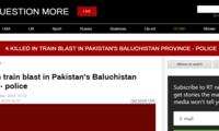 巴基斯坦发生火?#24403;?#28856;事故 造成4人死亡