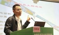 中国生态学40年发展历史及未来展望高级研讨会在上海崇明举行